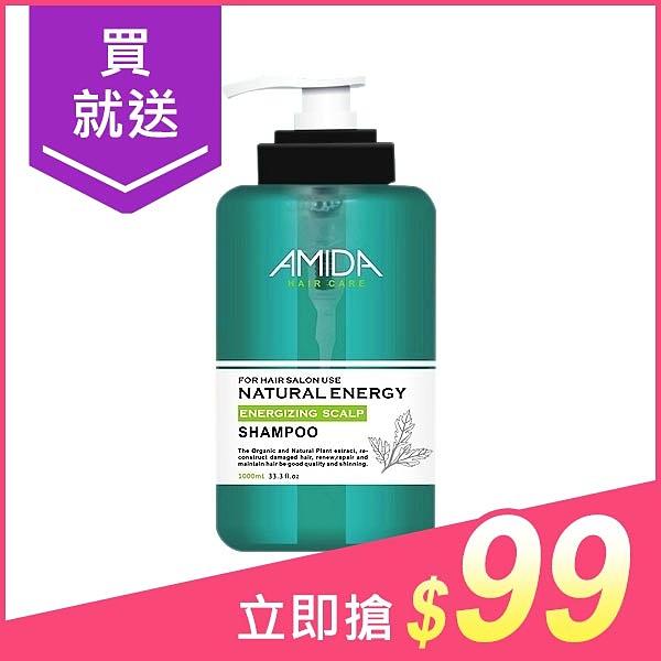 Amida蜜拉 平衡去脂洗髮精250ml【小三美日】原價$119