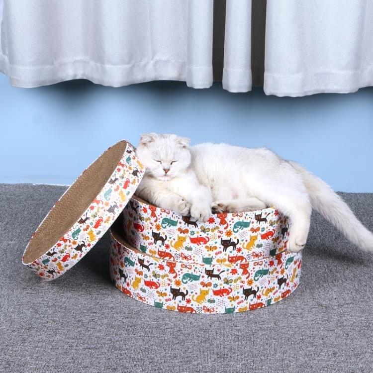 貓抓板 貓抓板窩碗形貓爪板磨爪器耐磨貓抓盆貓咪用品貓玩具【天天特賣工廠店】