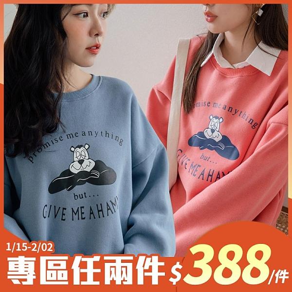 現貨-MIUSTAR 圓領膠印猩猩內刷毛棉質上衣(共3色)【NH3023】