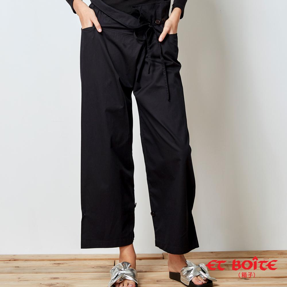 【5折↘3件88折 】復古潮流時尚素面綁帶造型寬褲 - BLUE WAY  ET BOiTE 箱子