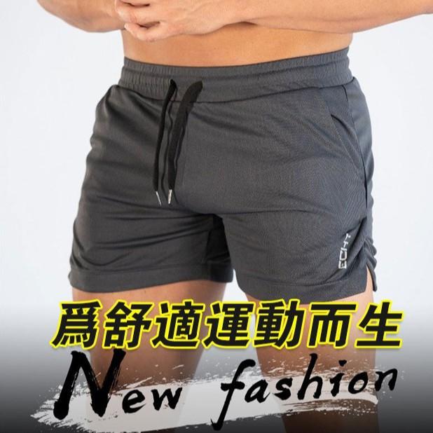 健身領地運動短褲男跑步健身訓練速乾泳褲三分繫帶沙灘褲