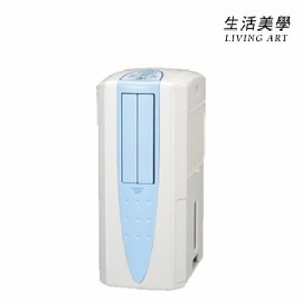 日本製 CORONA【CDM-1020】除濕機 適用13坪 衣類乾燥 冷風模式 每日最大除濕量10L CDM-1019後繼