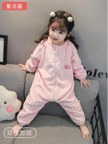 寶寶珊瑚絨睡衣兒童連身睡衣秋冬季法蘭絨爬服加厚睡袋女童家居服