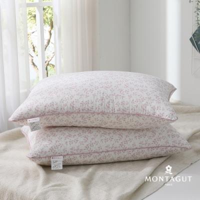 (買一送一)MONTAGUT-天絲萊賽爾纖維枕(蔓蔓粉)