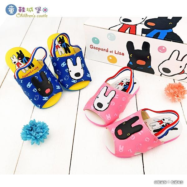 童鞋城堡-寶寶鞋 後帶拖鞋 麗莎卡斯柏 GL2819 -粉/藍 (共二色)