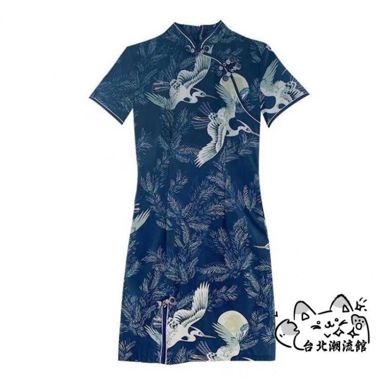 情侶裝 情侶裝夏裝2020新款復古仙鶴改良旗袍連身裙寬鬆你衣我裙套裝 VK2435