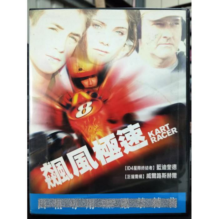 挖寶二手片-F01-011-正版DVD-電影【飆風極速】藍迪奎德 威爾路斯赫爾(直購價)