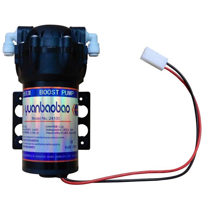 100G源寶寶泵純水機水泵增壓泵/YBB增壓泵100G純水機源寶寶增壓泵1入