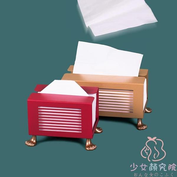 面紙盒北歐輕奢客廳桌面茶幾抽紙盒多功能收納盒【少女顏究院】