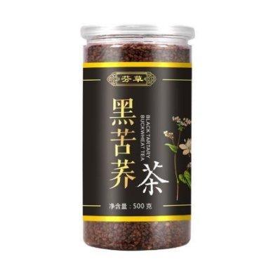 【好物】黑苦蕎茶正品500g 黑珍珠蕎麥茶特級四川大涼山飯店QA7