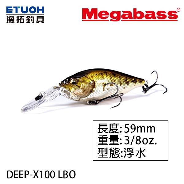 漁拓釣具 MEGABASS DEEP-X 100 LBO [路亞硬餌]