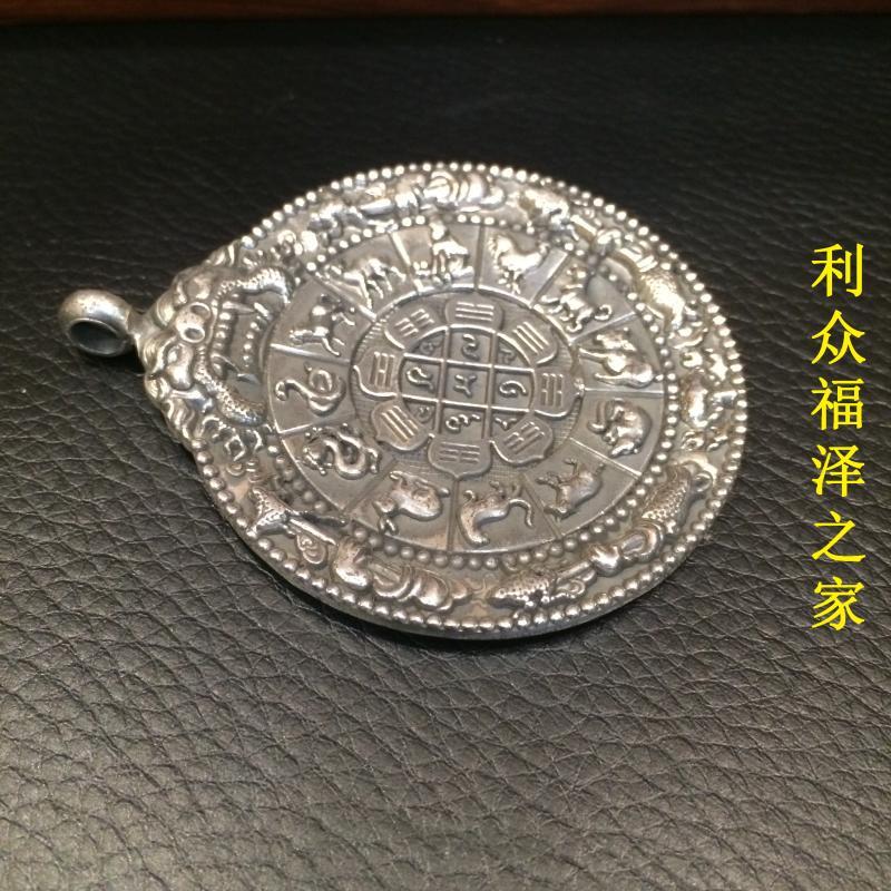 藏傳佛教用品 純銀九宮八卦腰牌 辟邪風水牌 特大號 直徑約5.0cm1入