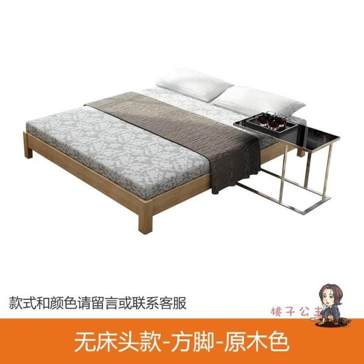 床架 北歐實木床矮床日式雙人榻榻米簡約現代小戶型無床頭床1.5T
