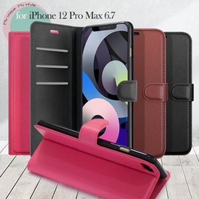 Dapad for iPhone 12 Pro Max 6.7 百搭時代多卡式夾層皮套