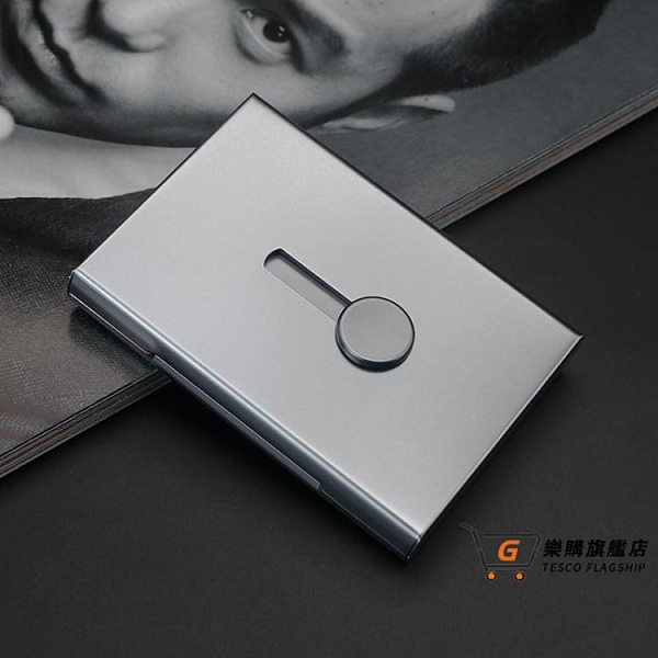 名片盒 名片夾 男女商務高檔大容量收納展會禮品定製手推式 名片盒子隨身