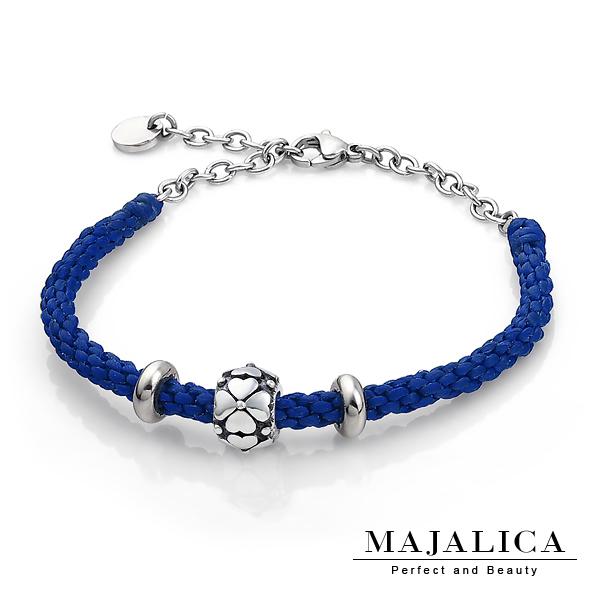 Majalica 925純銀 CHARMS 滾動幸福 編織蠟繩手鍊 藍色 PH5007