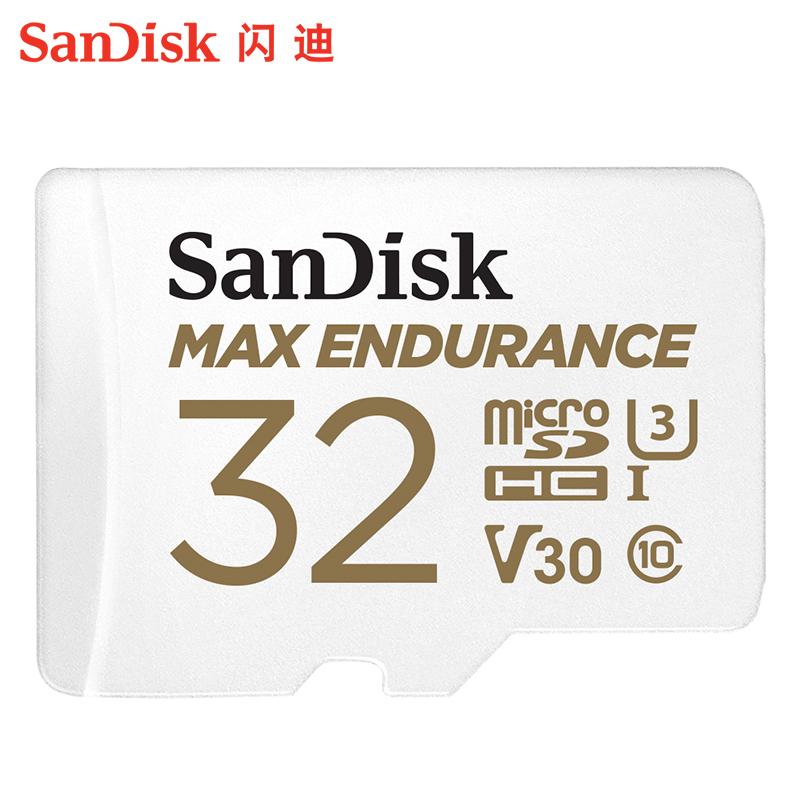 【新款#熱銷】SanDisk閃迪行車記錄儀卡32g內存卡高速tf sd卡家庭視頻監控卡