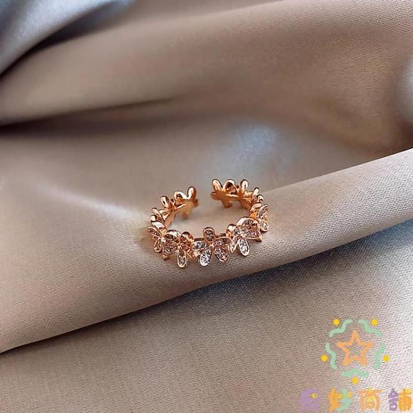 冷淡風日系輕奢素圈開口戒指女時尚個性指指環【奇妙商鋪】