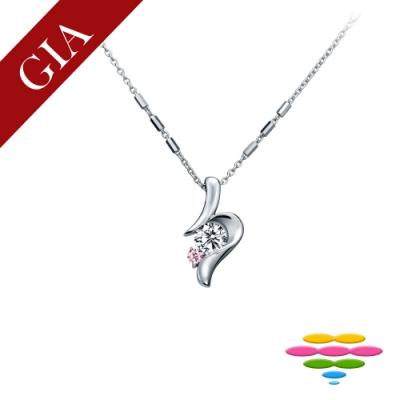 彩糖鑽工坊 GIA鑽石 30分 D/SI2 半包鑲鑽石項鍊 爍光系列