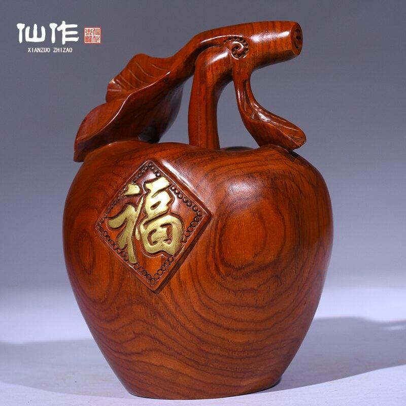 黃花梨木雕蘋果擺件招財實木質平安果家居客廳裝飾紅木工藝品禮品