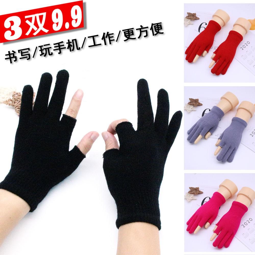 觸屏手套男女士秋冬季保暖半指漏露二指寫字手套學生開車毛線針織
