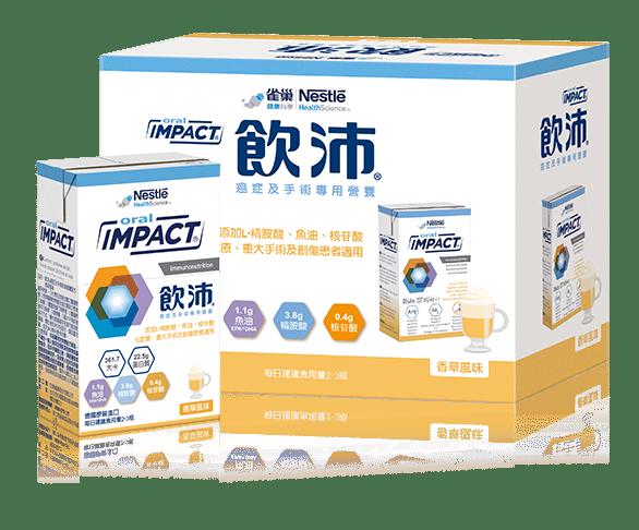 【飲沛】 腫瘤癌症及手術前後營養支援 香草風味  15瓶 /箱