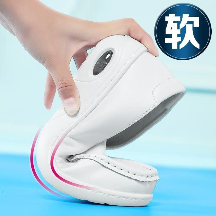 護士鞋  新款夏季韓版白色平底真皮透氣防臭軟底舒適 家家百貨