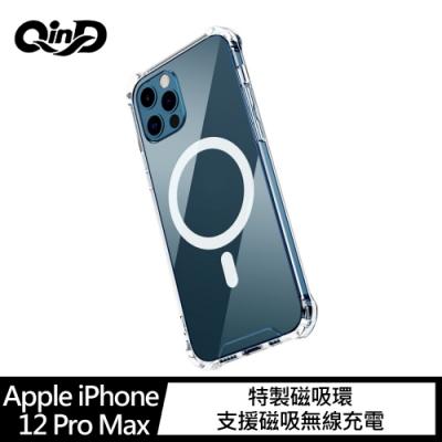 QinD Apple iPhone 12 Pro Max 四角防摔磁吸殼