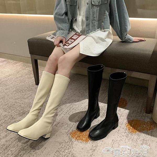 馬丁靴2021秋冬季新款中筒加絨馬丁長筒高筒女鞋百搭瘦瘦騎士不過膝長靴 雲朵