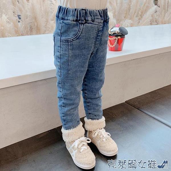 兒童牛仔褲 女童牛仔褲加絨2020新款女寶寶冬裝褲子時髦洋氣小童加厚兒童長褲 快速出貨