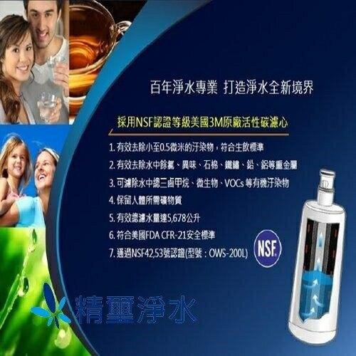 3M淨水器 UVA3000 紫外線殺菌淨水器替換活性碳濾芯+紫外線燈匣~一起買超划算!