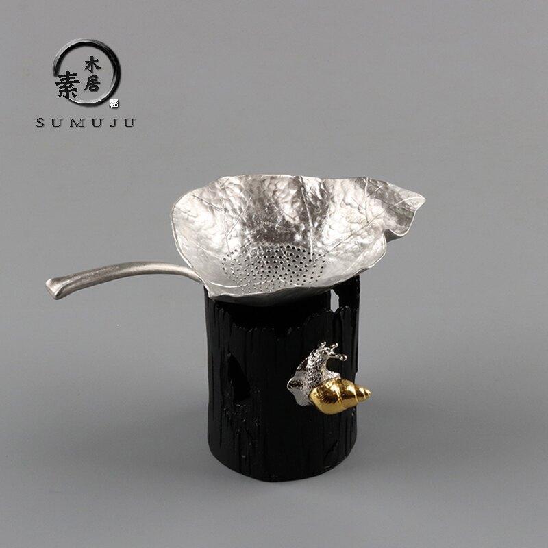 手工創意純錫茶濾茶漏套組 樹葉茶具過濾網茶漏 功夫茶道零配件1入