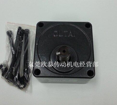 140-250W交流馬達6GU-3K可配6IK200RGU-CF歐泰牙箱 調速 定速電機1入