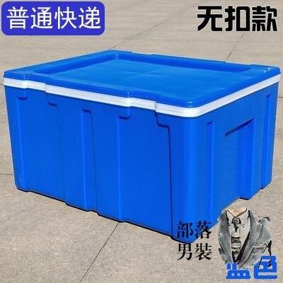 行動保冰桶 外賣保溫箱商用擺攤塑料60L升送餐大號食品冷藏配送米飯車載戶外T 家家百貨