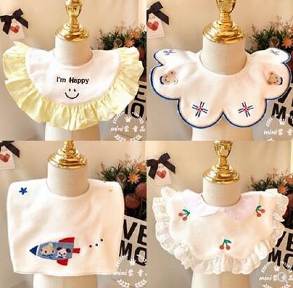 秋冬嬰兒圍嘴寶寶純棉口水巾兒童圍兜可愛卡通防吐奶公主風假領子
