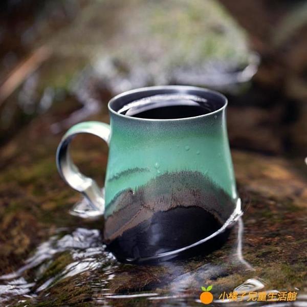山水間山水窯變杯景德鎮陶瓷馬克杯創意杯子女男情侶對杯生日禮物【小橘子】