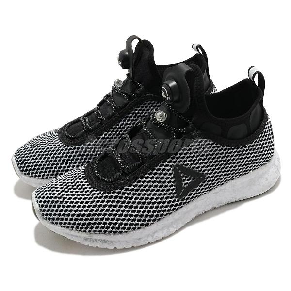 【海外限定】Reebok 慢跑鞋 Pump Plus Night 襪套式 黑 灰 充氣 女鞋 運動鞋【ACS】 BS8572