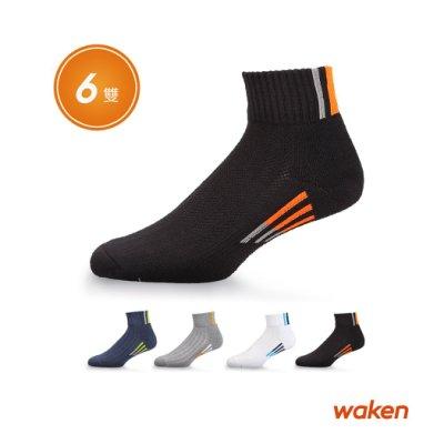 【waken】S622精梳棉萊卡超厚毛巾底透氣短筒運動襪 6雙組 / 3倍毛巾吸汗襪 氣墊襪子 / 台灣製 威肯棉襪