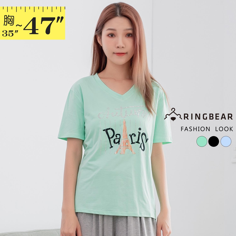 棉T--休閒簡約精緻經典鐵塔圖案搭配直條紋燙鑽V領T恤(黑.藍.綠M-3L)-T436眼圈熊中大尺碼