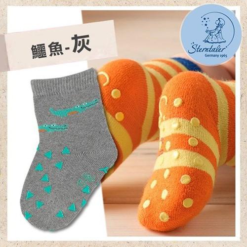 STERNTALER 防滑學爬襪子-鱷魚灰(8-11cm) C-8011602-542