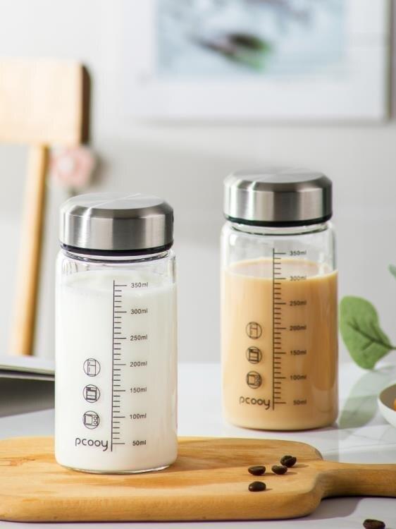 玻璃杯牛奶杯家用便攜外帶學生豆漿杯玻璃帶蓋簡約刻度水瓶咖啡早餐杯子