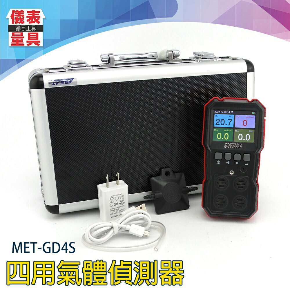 《蓋斯科技 》 分離式油壓開孔器 便攜式打洞器 液壓開孔器 鋼板電工 HP16-51 手動液壓開孔器