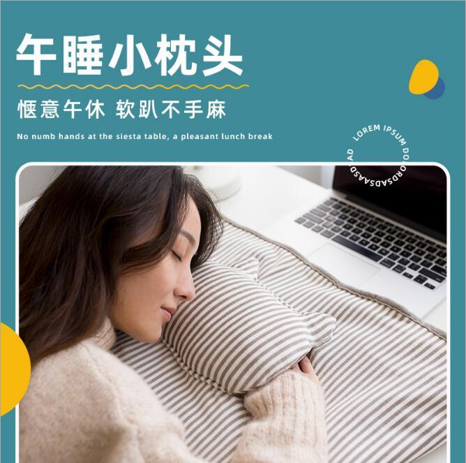台灣24H現貨 USB多功能暖身毯 取暖神器 加热毯 暖身护膝毯 保暖电热毯