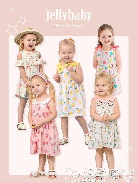 兒童連身裙女童連身裙一歲女寶寶夏裝純棉小童裝夏季嬰兒公主裙洋氣兒童裙子 新店開張全館五折