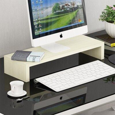 顯示器增高架液晶電腦托架辦公桌儲物架鍵盤收納架筆記本支架『xxs10161』