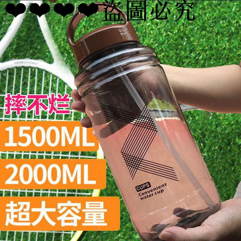 jinbao百貨水壺✆❒❂摔不爛大容量塑料水杯1000一3000ML大太空杯便攜戶外運動水壺1ji#