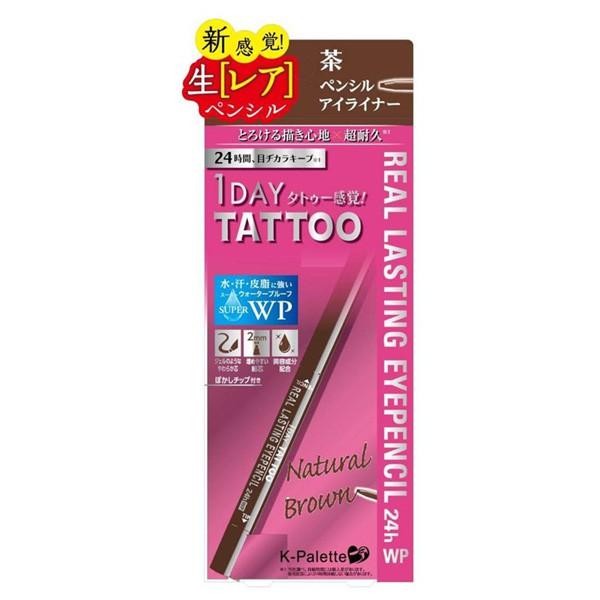【iBeaute】K PALETTE 日不落持久眼線筆 茶色 22g