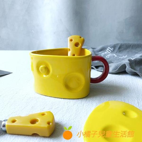 創意起司咖啡杯卡通水杯奶酪造型馬克杯【小橘子】