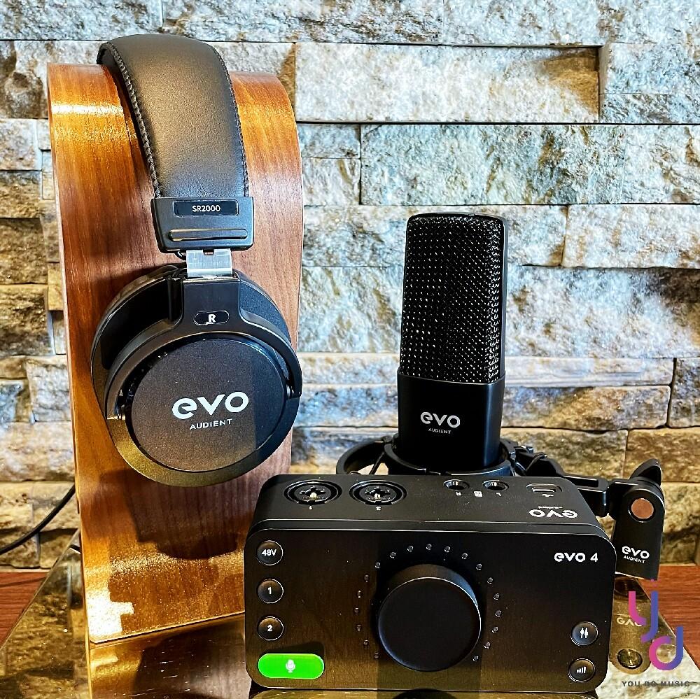 (電容麥/監聽耳機/防震架) audient evo 4 錄音套裝 聲卡 直播 宅錄 podcast