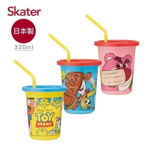日本 Skater 日本製3入水杯(320ml) Toy Story